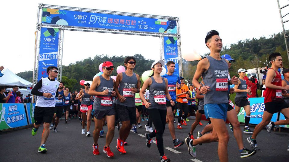 Sun Moon Lake Marathon 2018
