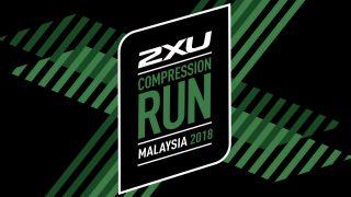 2XU Compression Run Malaysia 2018