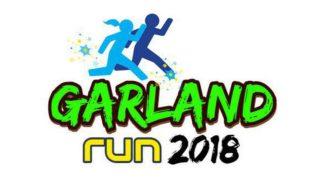 Garland Run 2018