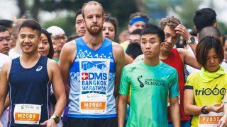 Hanoi Half Marathon 2018