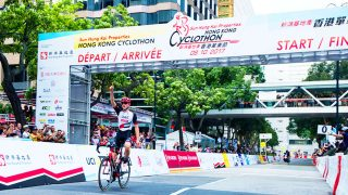 Hong Kong Cyclothon 2018