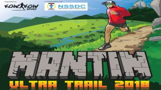Mantin Ultra Trail Run 2018