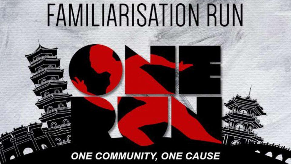 OneRun Familiarisation Run 2018
