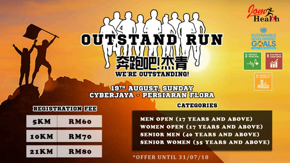 Outstand Run 2018