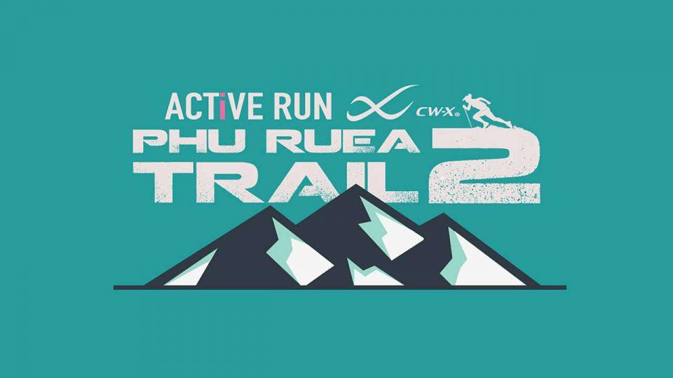 Active Run CW-X PHU RUEA TRAIL 2nd 2018