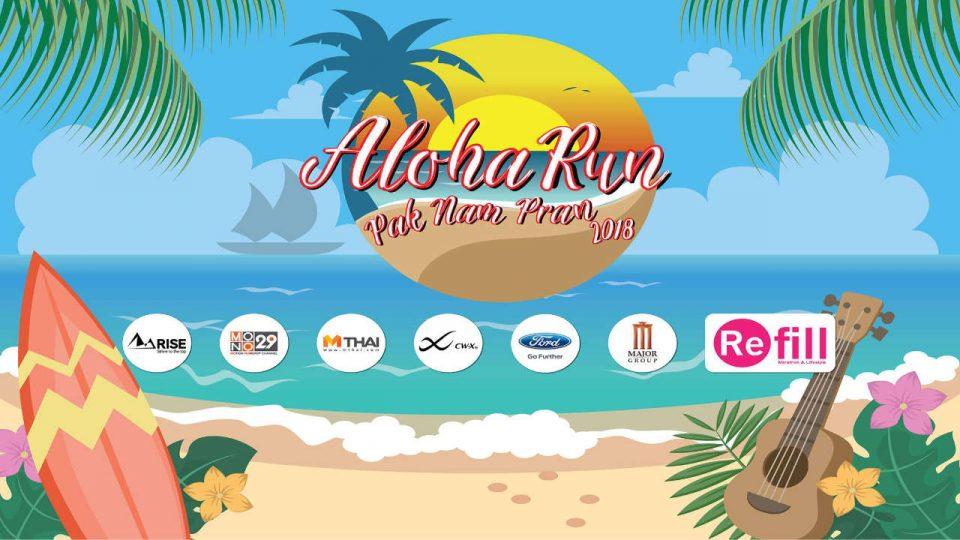 Aloha Run Pak Nam Pran 2018