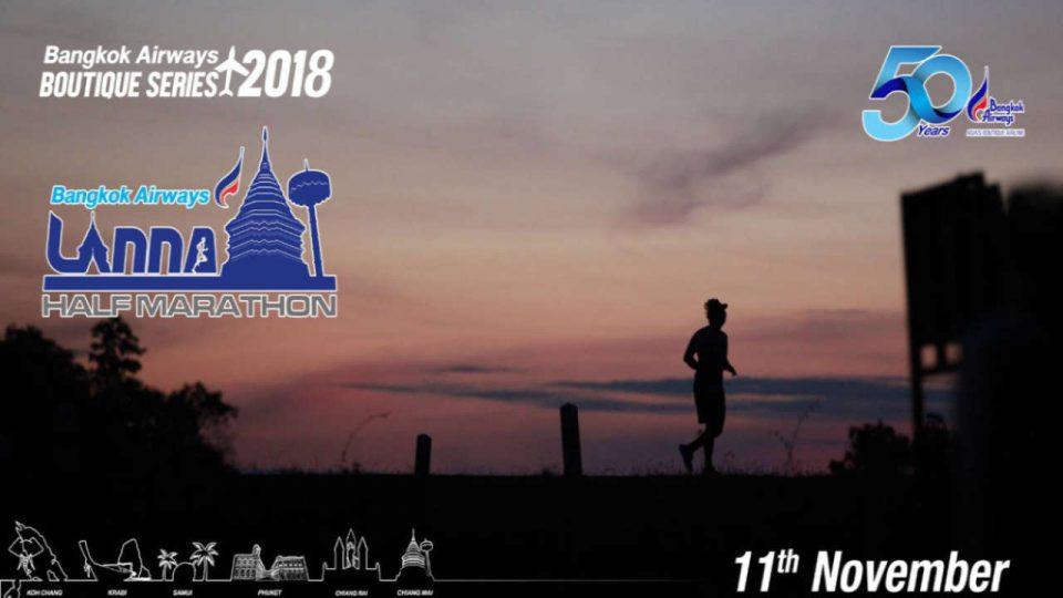 Bangkok Airways Lanna Half Marathon 2018