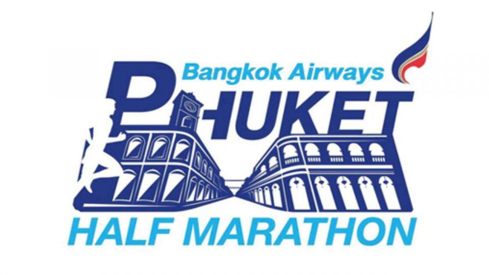 Bangkok Airways Phuket Half Marathon 2018