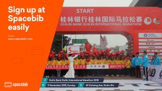 Guilin International Marathon 2018