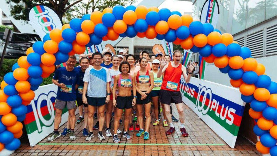 NUS Bizad Charity Run 2019