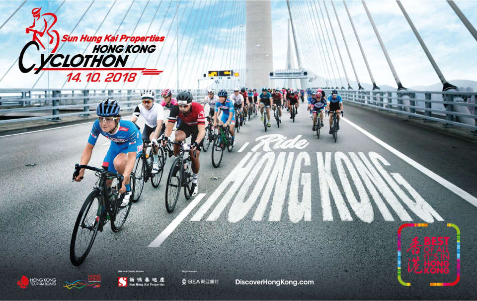 Sun Hung Kai Properties Hong Kong Cyclothon 2018: Your Training Route Guide