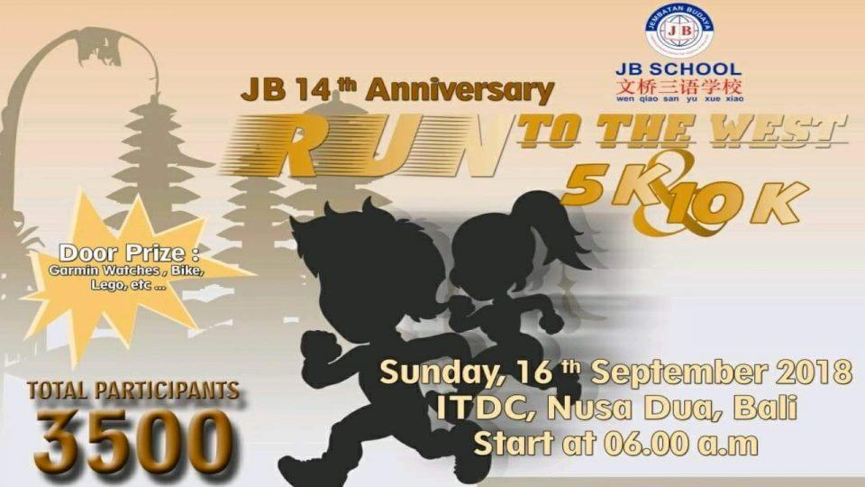 JB School Fun Run 2018