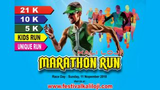 Kali Loji Marathon Run 2018 Pekalongan