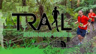 Melbourne Trail Running Series: Yarra Bend at Night 2018