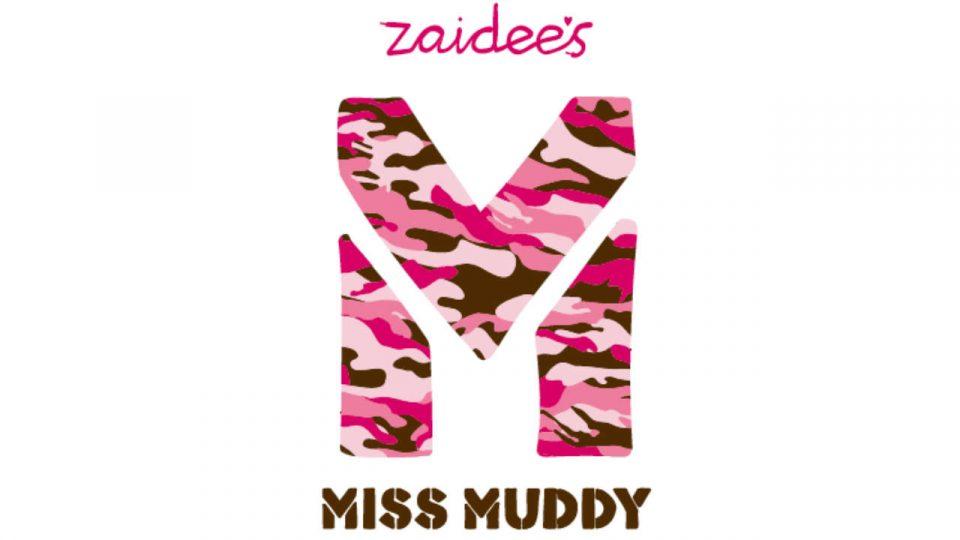 Miss Muddy Brisbane 2018