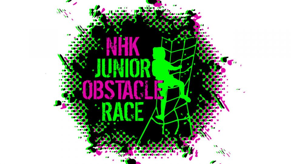 NHK Junior Obstacle Race 2018