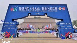 2018 Xi'an International Marathon Thrills Crowds Amidst Displays of Antiquity and Modernity