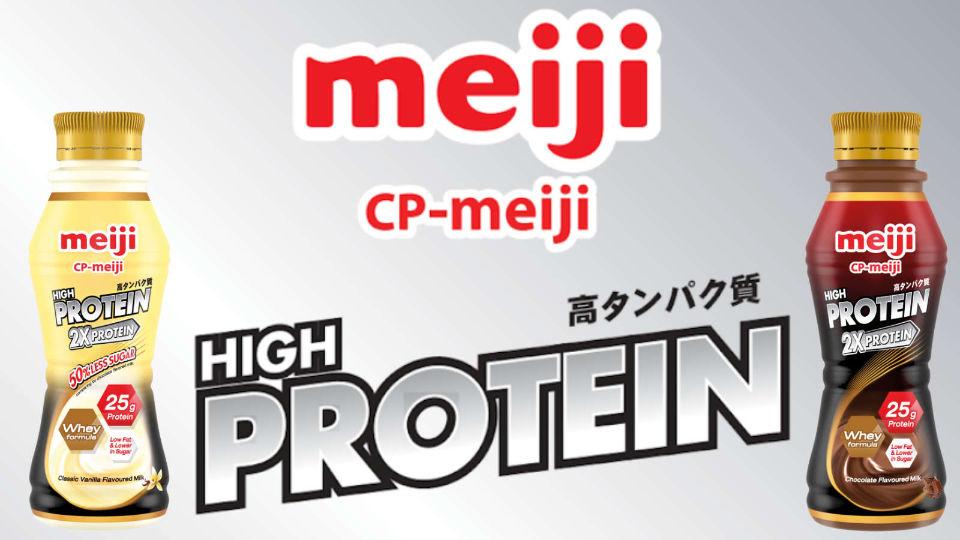 New CP-Meiji High Protein Milk!