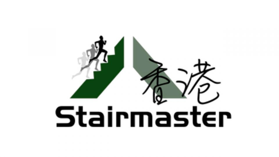 Stairmaster 2019