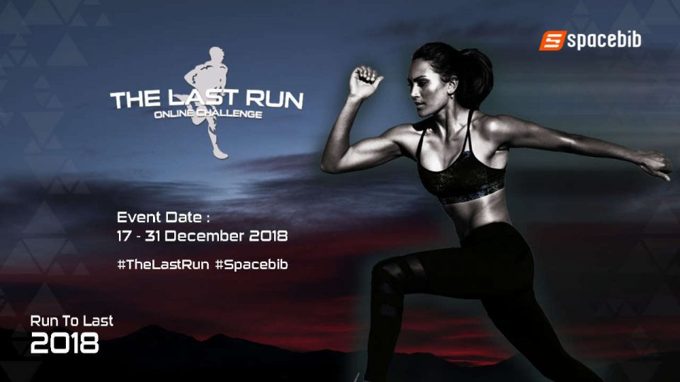 The Last Run Online Challenge 2018