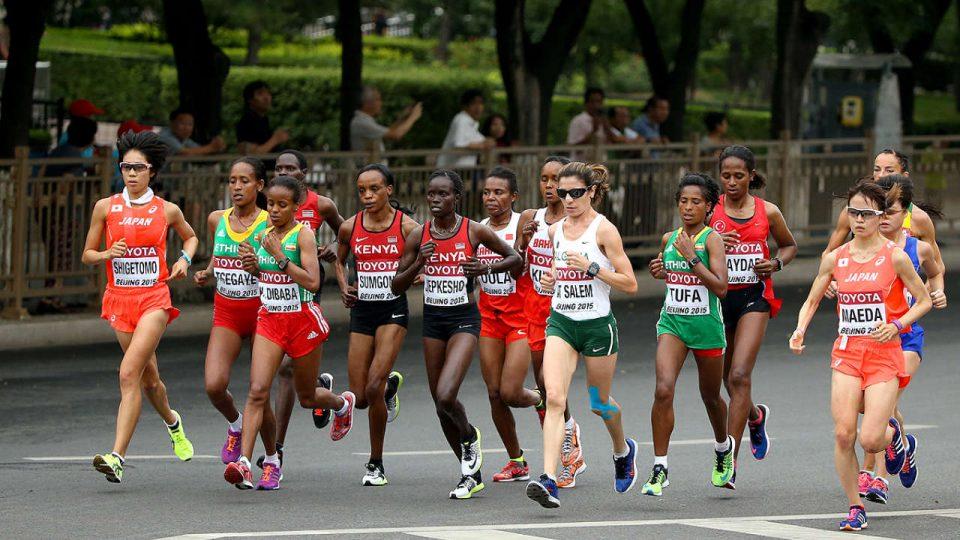 IAAF World Marathon Championships