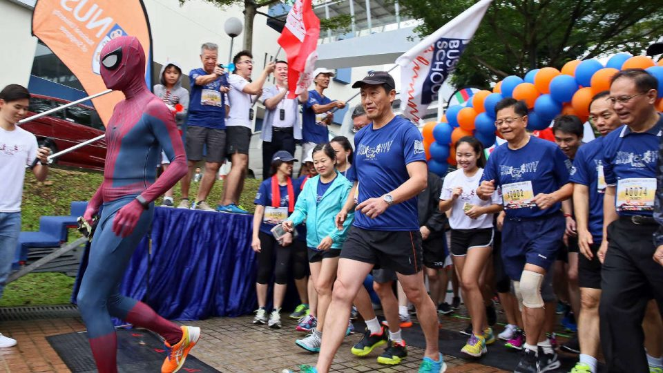 NUS Bizad Charity Run