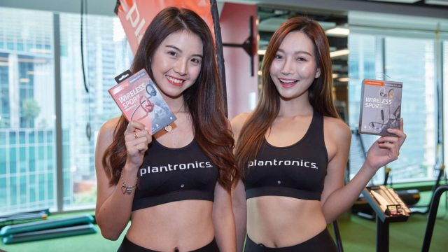 Plantronics Be Boundless Media Experience!