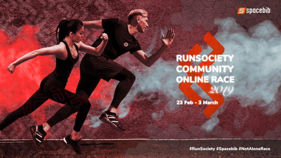 RunSociety Community Online Race 2019