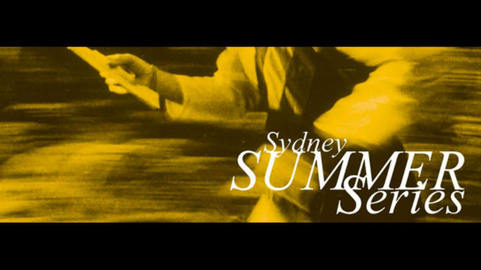 Sydney Summer Series Orienteering: Browns Waterhole