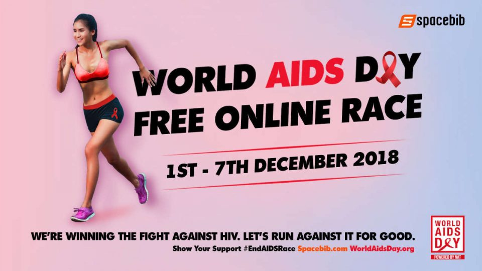 World AIDS Day Free Online Race 2018