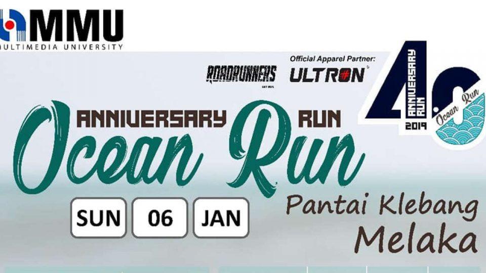 Anniversary Run 4.0