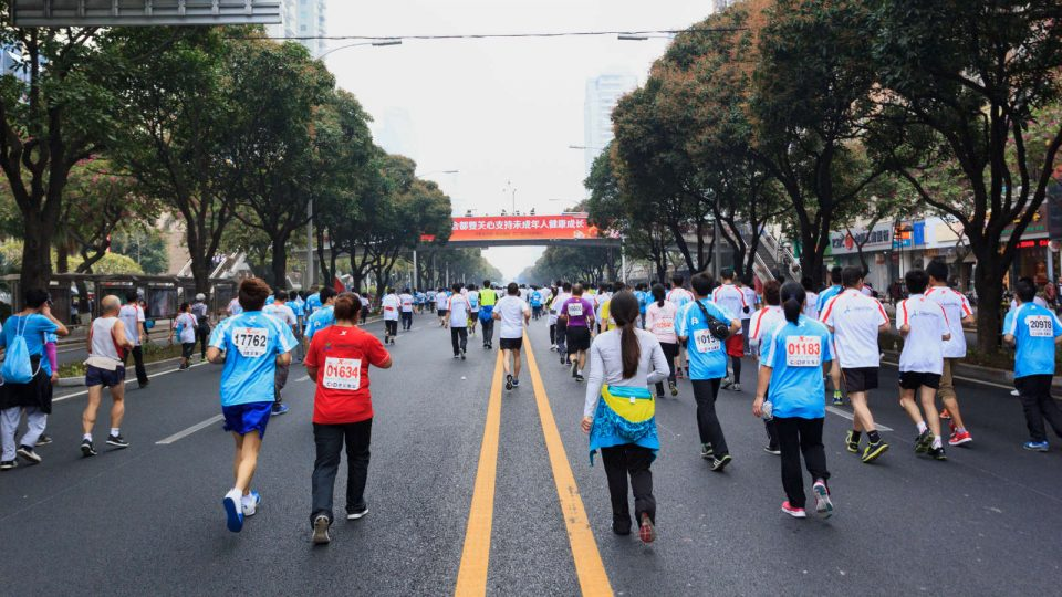 A Nation Obsessed? What is Happening to China's Marathon Scene?
