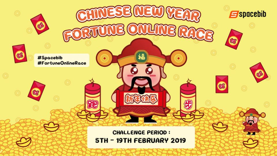 Chinese New Year Fortune Online Race 2019