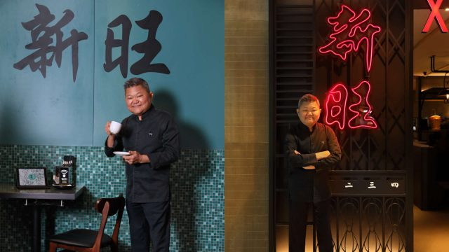 Exclusive Menu Collaboration at Xin Wang Hong Kong Cafe
