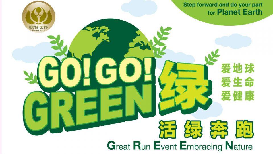 Go Go Green Run 2019