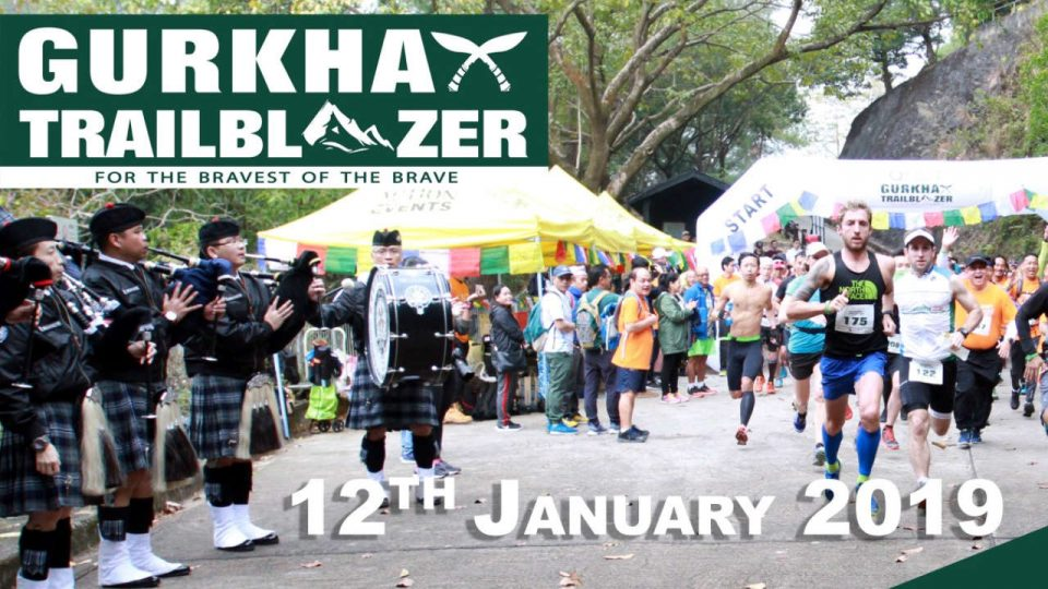 Gurkha Trailblazer 2019