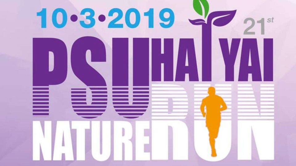 PSU Hatyai Nature Run 2019