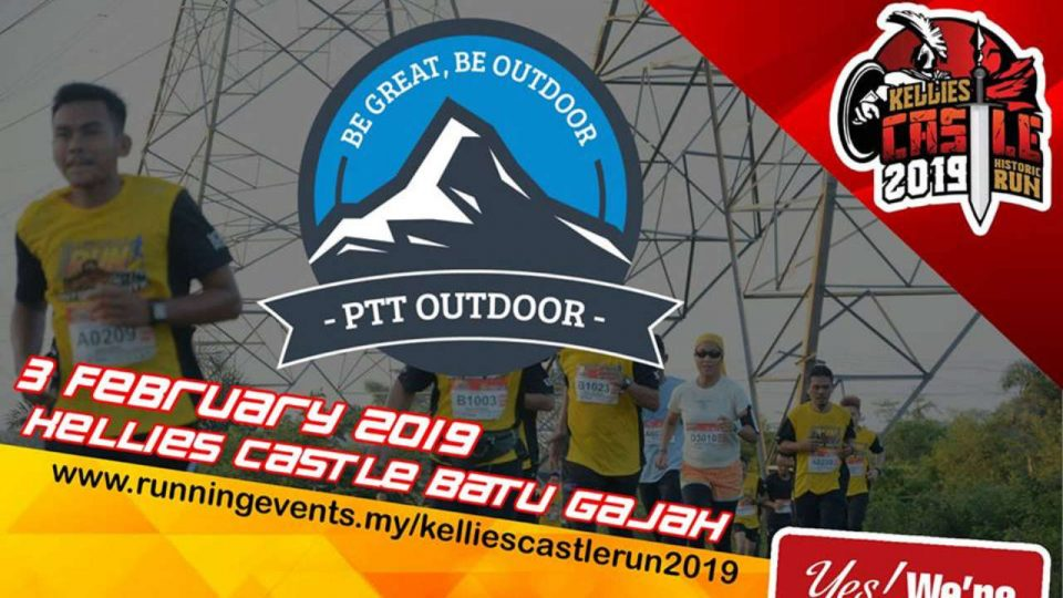 Kellies Castle Historic Run 2019