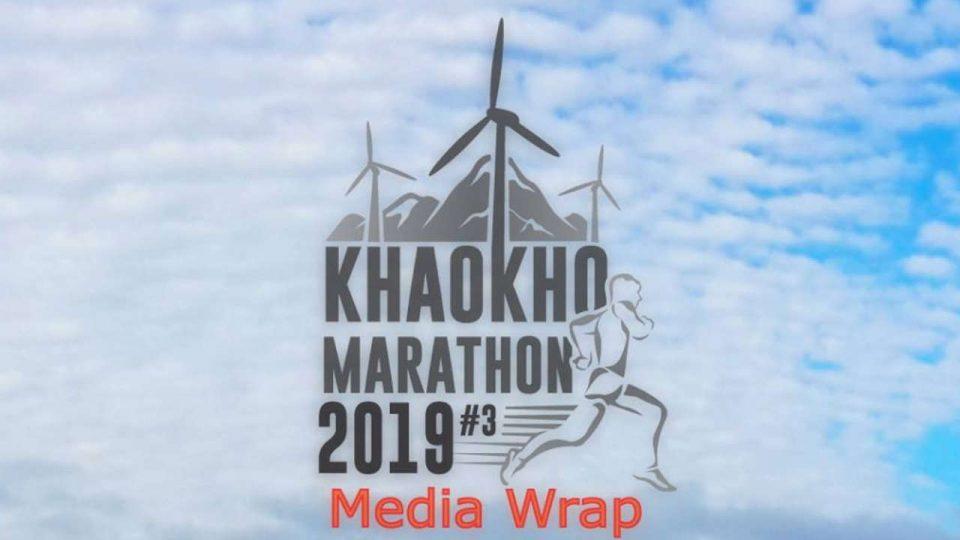 Khaokho Marathon 2019