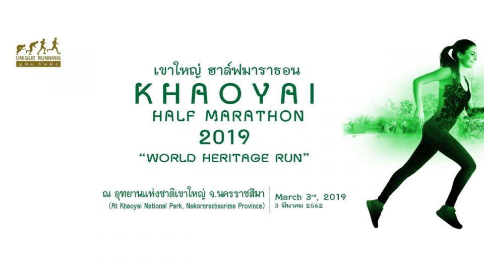 Khaoyai Half Marathon 2019