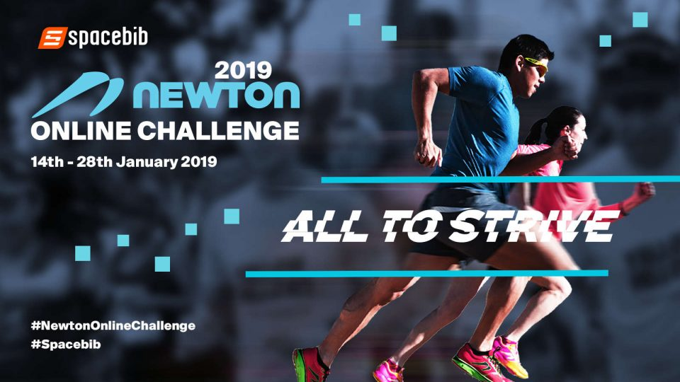 Do You Make New Year's Running Resolutions? Complete One of Them by 28th January!
