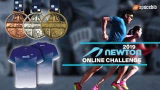 Why Join The Newton Online Challenge 2019