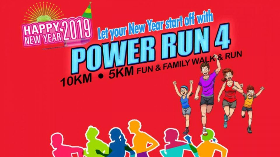 Power Run 4
