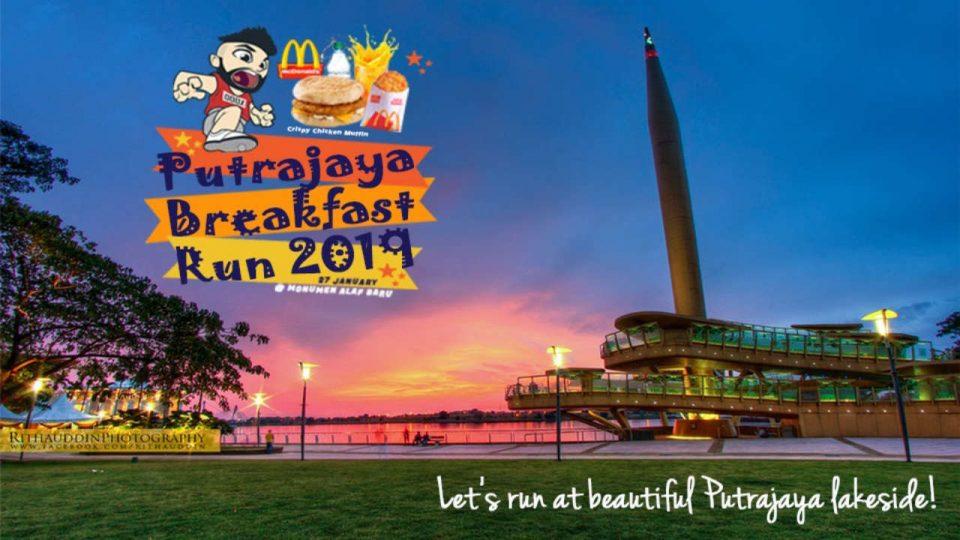 Putrajaya Breakfast Run 2019