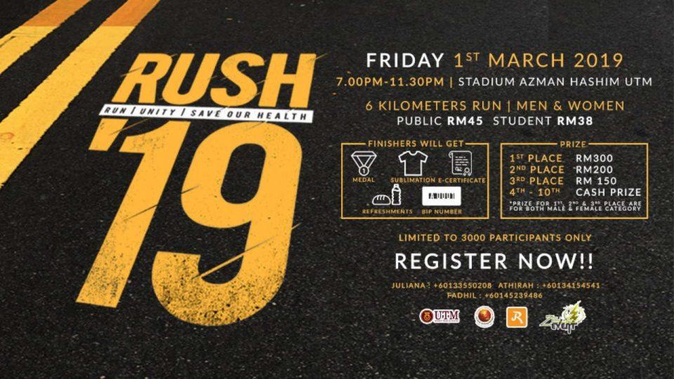 Rush'19