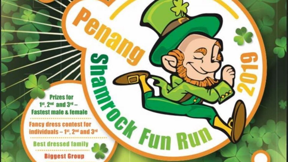 Shamrock Fun Run 2019