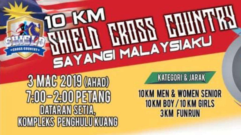 Shield Cross Country Run 2019 – Sayangi Malaysiaku