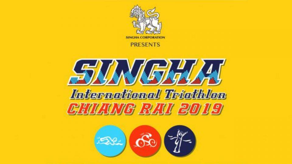 Singha International Triathlon Chiang Rai 2019