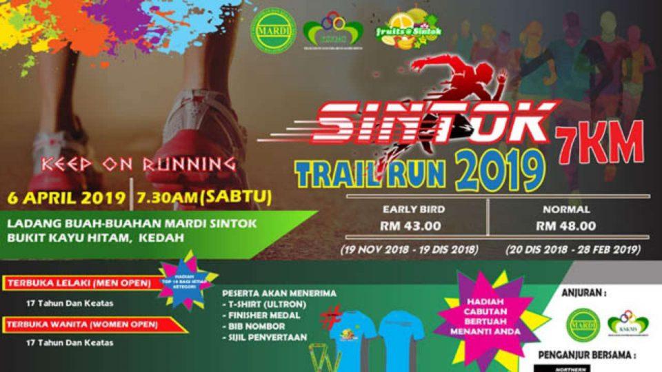 Sintok Trail Run 2019