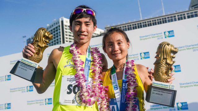 Standard Chartered Singapore Marathon 2018 Race Results
